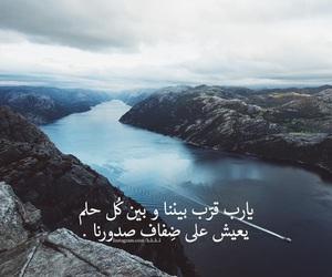ذكر الله, الله, and دُعَاءْ image