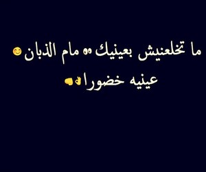 sa_mira image