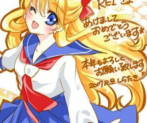 sailor venus image