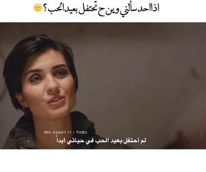 ضحكه, حديقه, and حدايق image