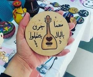 ﻋﺮﺑﻲ and عبارات image