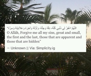 islam, allah, and arab image