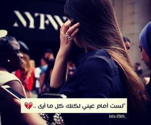 Image by Zeeña
