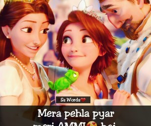 rapunzel, love mother father, and hindi urdu quotes image