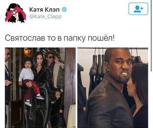 memes, kimkardashian, and twitter image