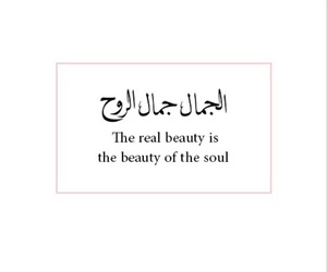 quote, arabic, and phrases image