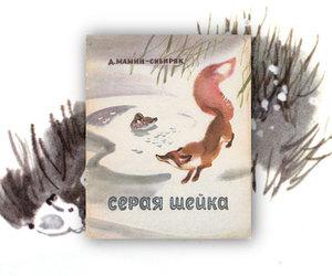 book illustration, fox, and soviet image