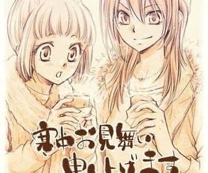 cute girl, kawaii, and manga image