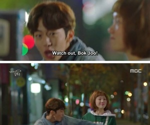quote, kdrama, and weightlifting fairy image