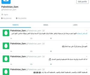 my twittet and my+twitter image