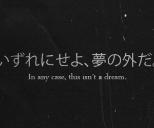 broken, quote, and japanese image