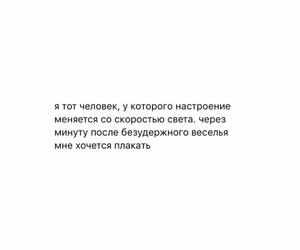 статусы and statusi image