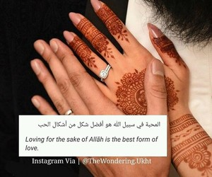 allah, beauty, and dz image