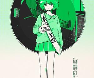 Image by ナナセ