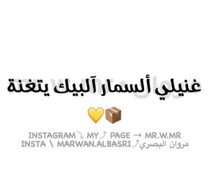 حُبْ, ابوذيات, and صورحب image
