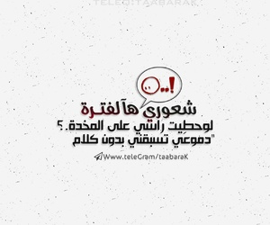 Image by `