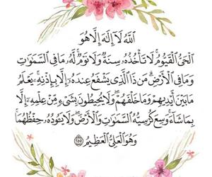 ﻋﺮﺑﻲ and قرآن image