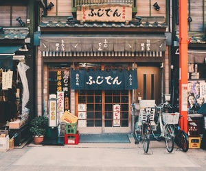 japan, city, and street image