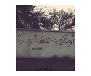 حُبْ, كلمات, and صداقة image