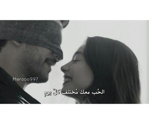 كمال, ضحكه, and فرحً image