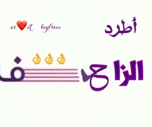funny, فِراقٌ, and زواحف image