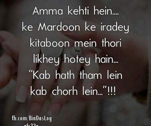 urdu and urdu poetry image