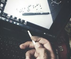 tattoo, ﻋﺮﺑﻲ, and بغدادً image