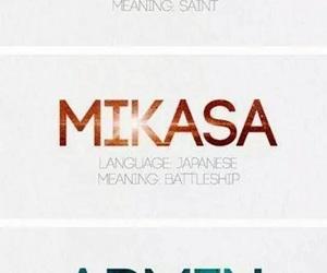 mikasa, armin, and shingeki no kyojin image
