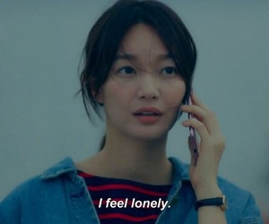 mood, quote, and kdrama image