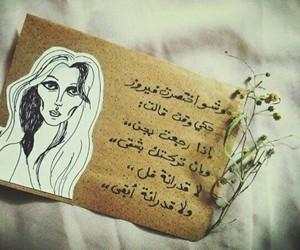 fairouz image