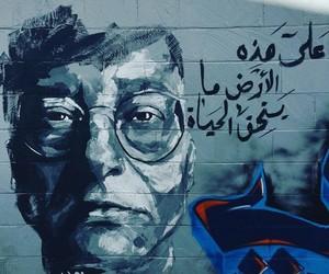 Amman, mahmoud darwish, and arab image