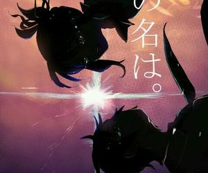 anime, miyamizu mitsuha, and tachibana taki image