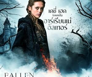 fallen, ariane alter, and fallen movie image