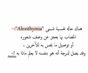 460 images about Arabic Quotes on We Heart It | See more
