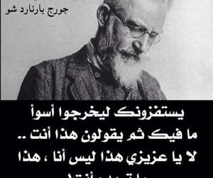 كلمات, كﻻم, and نزار_قباني image