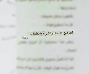 كلمات،عربي،حب،حزن image