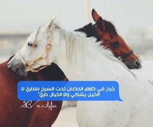 arabic, جرحً, and تصًميم image
