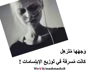 ﺭﻣﺰﻳﺎﺕ, بُنَاتّ, and حزنً image