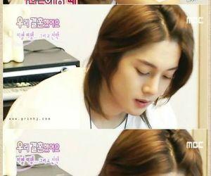 hair, kim hyun joong, and soon image