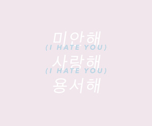 korean, kpop, and moda image