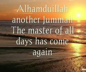 allah, master, and alhamdulillah image