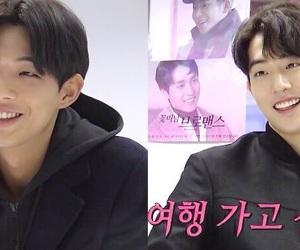 bromance, friend, and korean image