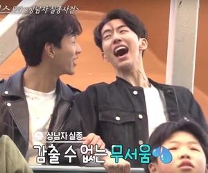 bromance, korean actors, and friend image