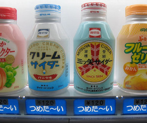 japan, asian, and drink image
