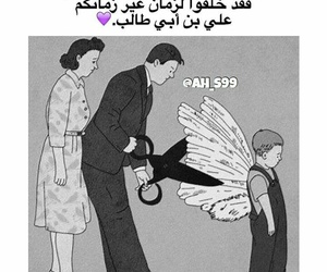 كلمات and حكم الامام علي image