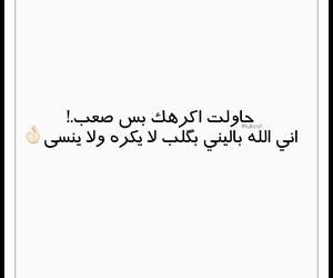 شعر شعبي and مهند العزاوي image