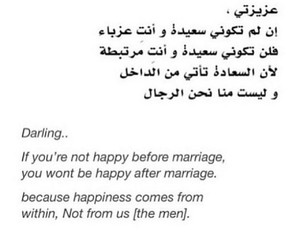 arabic, happy, and marriage image