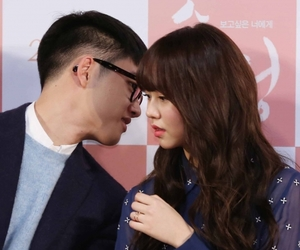 pure love, unforgettable, and 순정 image