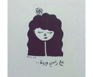 girl, عربي, and وردة image