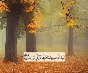 islam, quotes, and إسﻻميات image